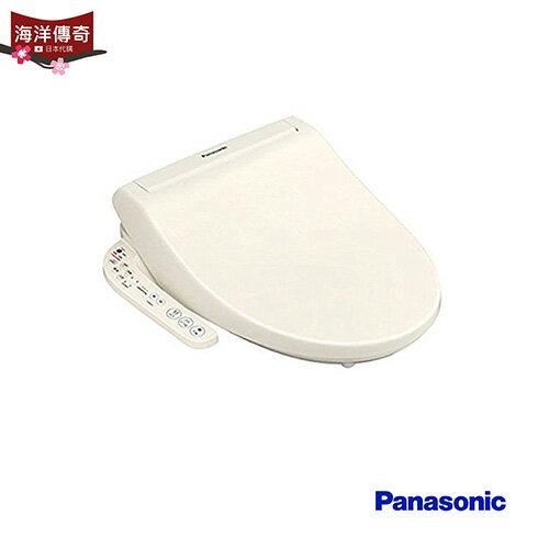 【海洋傳奇】【日本出貨】Panasonic 溫水洗淨免治馬桶座 CH931SPF(米色)