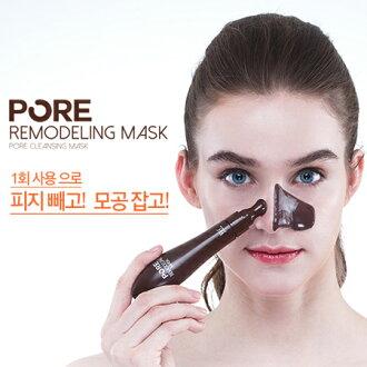 韓國 YU.R 巧克力深層去黑頭粉刺鼻膜組 30mL+ 角質軟化鼻膜 10片 【N201852】
