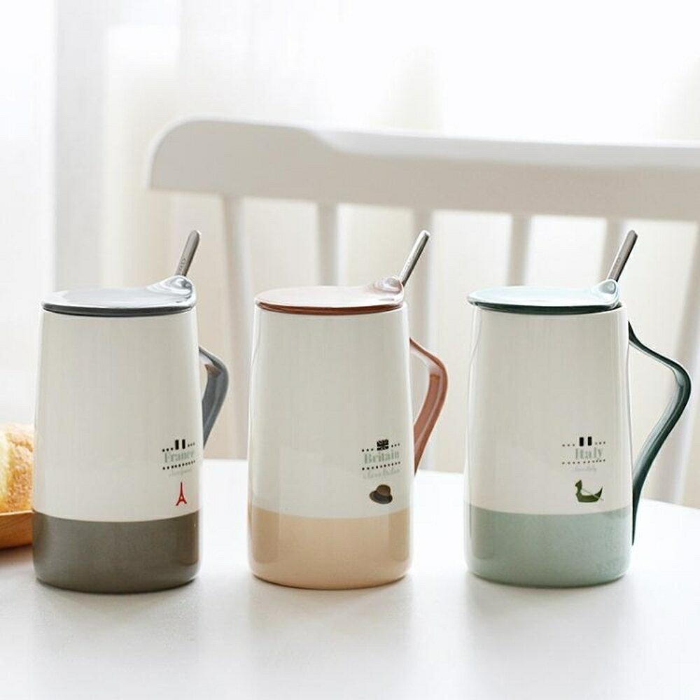 交換禮物創意清新骨瓷馬克杯帶蓋勺 簡約 文藝大容量陶瓷水杯子情侶咖啡杯  CY潮流站