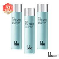 醫美品牌化妝水推薦到Ido醫朵 AC-11肌活修復精露三瓶組就在船井輕纖醫美館推薦醫美品牌化妝水