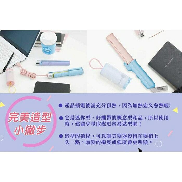 韓國UNIX USB馬卡龍迷你直髮捲髮器(天藍) UCI-B2774TW 6