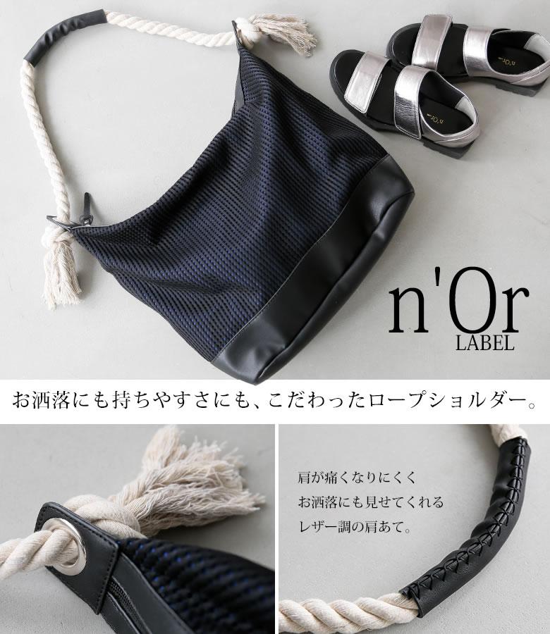 日本osharewalker /  輕盈網眼肩背包 -cj-17325-日本必買 日本樂天直送(4968)滿額免運 6