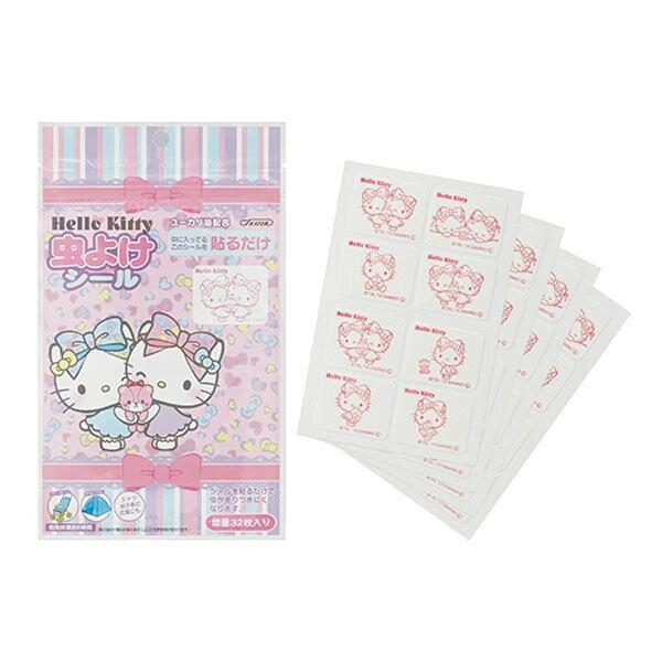 【真愛日本】16033100011兒童防蚊貼片32入 三麗鷗 Hello Kitty 凱蒂貓 外出用品 正品 限量