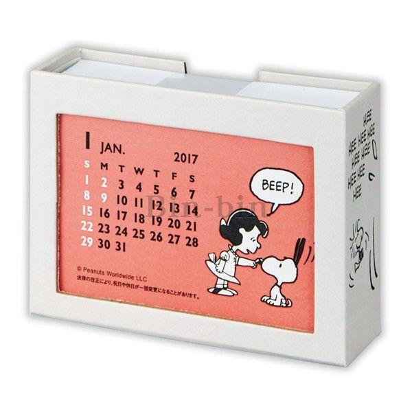 史努比 桌曆便條紙/904-601