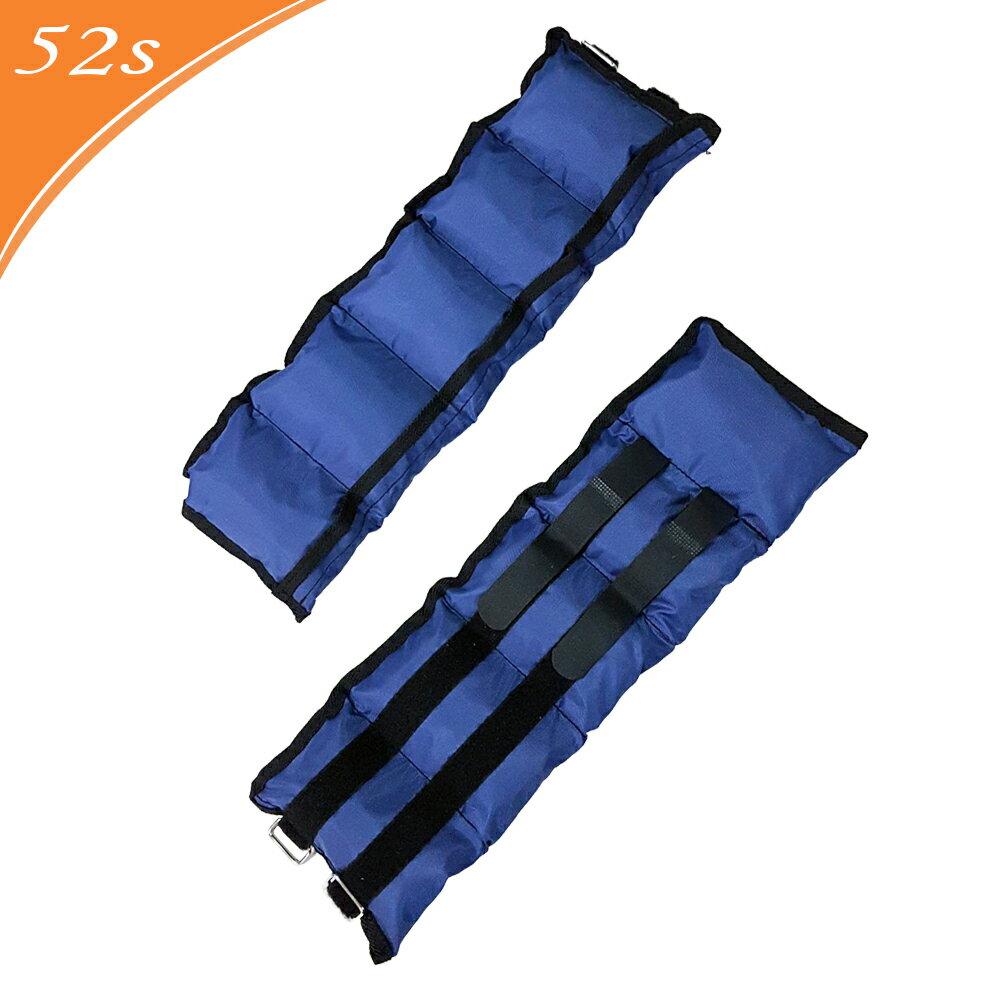 52s 可調式綁腿沙包(2PCS) 磅數 10LB HSC-1100-10A 0