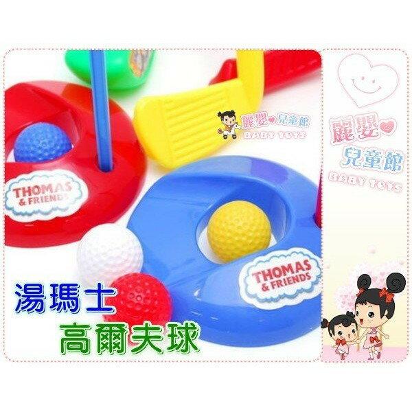 湯瑪士Thomas & Friends高爾夫球 兒童玩具球桿組(麗嬰兒童玩具館) 3