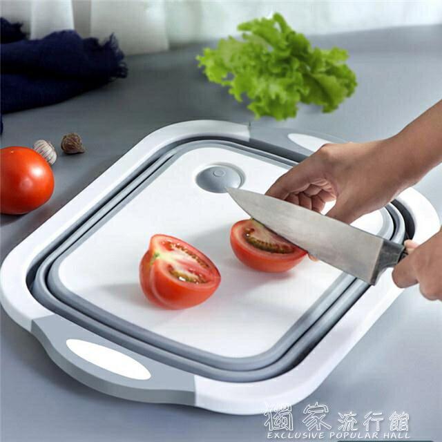 砧板多功能折疊菜板家用防霉塑料砧板切菜板