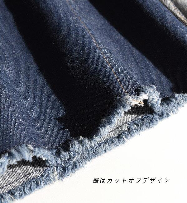 日本e-zakka / 休閒牛仔短裙 / 33163-1801198 / 日本必買 代購 / 日本樂天直送(3900) 6