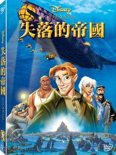 失落的帝國DVD