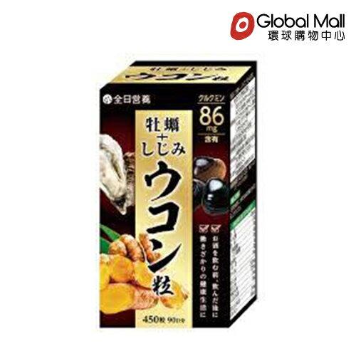 【日藥本舖】全日營養 優和元氣薑蜆錠450粒