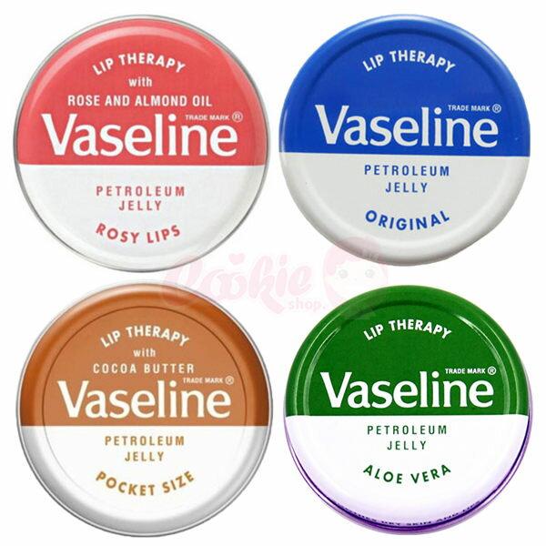 英國Vaseline凡士林天然潤唇膏玫瑰可可原味蘆薈(20g)【庫奇小舖】