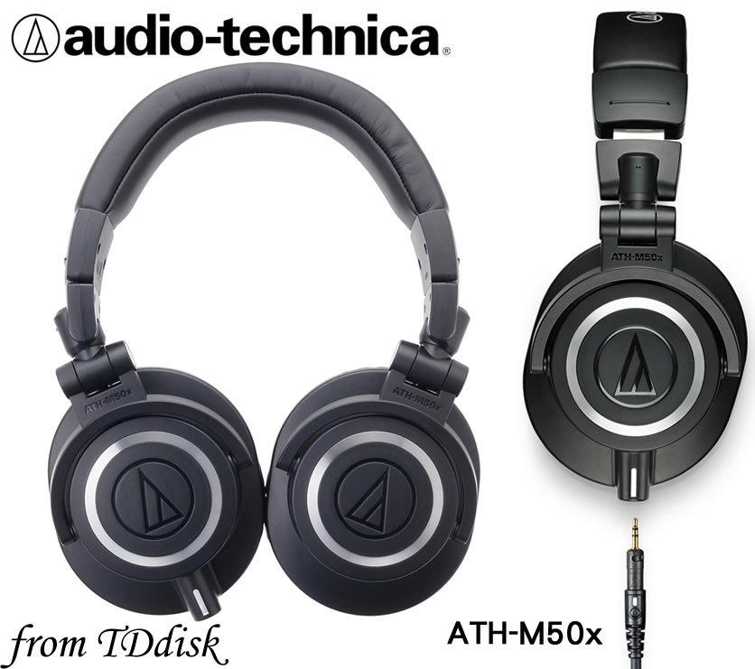 志達電子 ATH-M50x audio-technica 日本鐵三角 專業型監聽耳機 台灣鐵三角公司貨 ATH-M50 後續機種