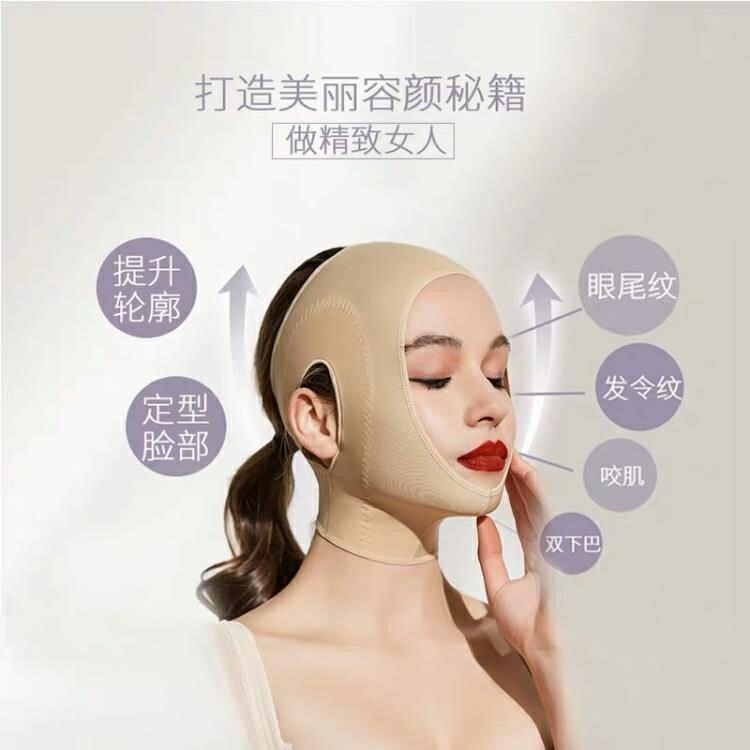 火爆夯貨-瘦臉神器 繃帶v臉面膜睡眠美容儀提拉緊致面部雙下巴小微罩法令紋
