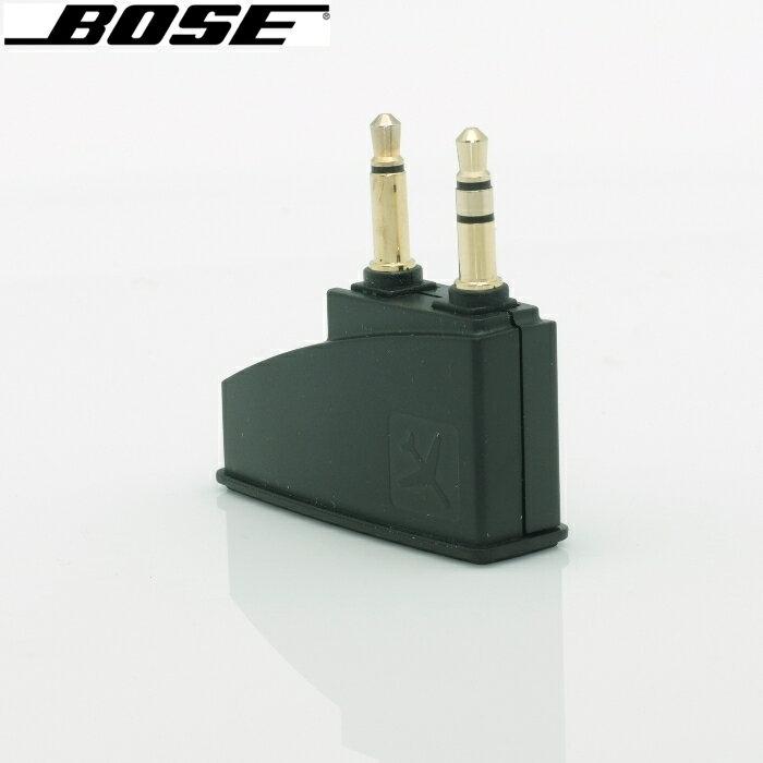 又敗家@Bose飛機耳機孔轉接器QuietComfort airline adapter(適立體聲耳機3.5mm端子)飛機耳機孔轉接頭 飛機耳機孔轉接座 音源轉接器 音源轉接座 3.5mm耳機轉接器 ..