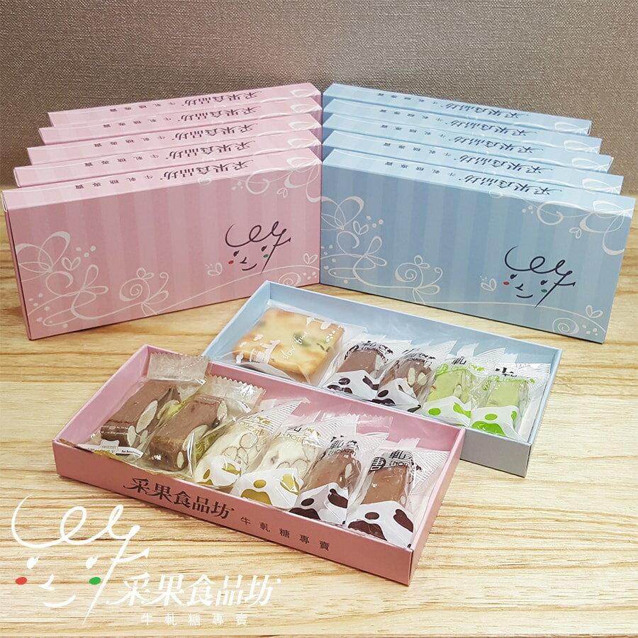 【采果食品坊】采果輕巧盒   (12盒組) 3