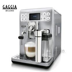 【Metart形而上】GAGGIA Babila 全自動咖啡機(HG7278)