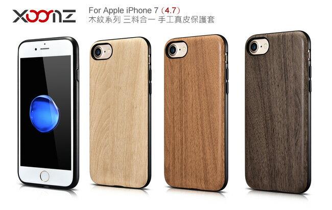 【愛瘋潮】XOOMZ 木紋系列 iPhone 7 三料合一 手工真皮保護套 手機殼