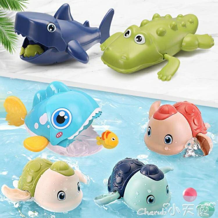 洗澡玩具小烏龜寶寶嬰兒洗澡玩具兒童游泳戲水男孩女孩小黃鴨沐浴鴨子花灑