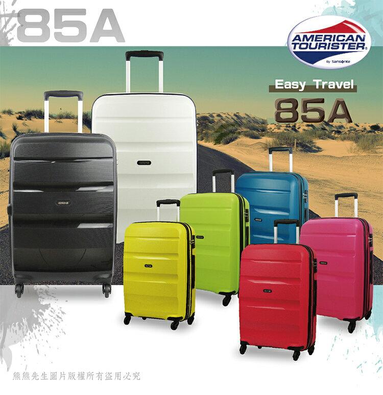 《熊熊先生》8折推薦 American Tourister美國旅行者 20吋可擴充旅行箱 85A行李箱 Samsonite新秀麗 輕量登機箱 霧面硬殼 TSA海關密碼鎖拉桿箱
