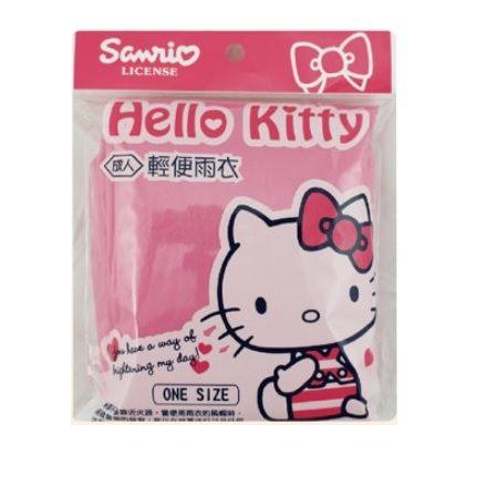 【Hello Kitty雨衣】凱蒂貓輕便雨衣-成人雨衣 雨天穿著 輕便雨衣 ?朵拉伊露?