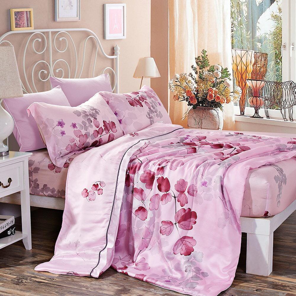 Lily Royal 天絲 陽光旅行(粉) 雙人六件式兩用被床罩組/ 哇哇購