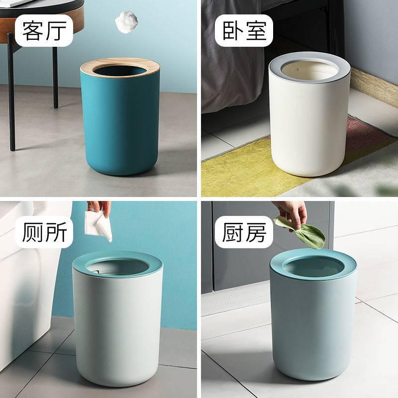 北歐風ins 日式垃圾桶 家用廁所衛生間 客廳大號垃圾桶 創意可愛少女臥室紙簍