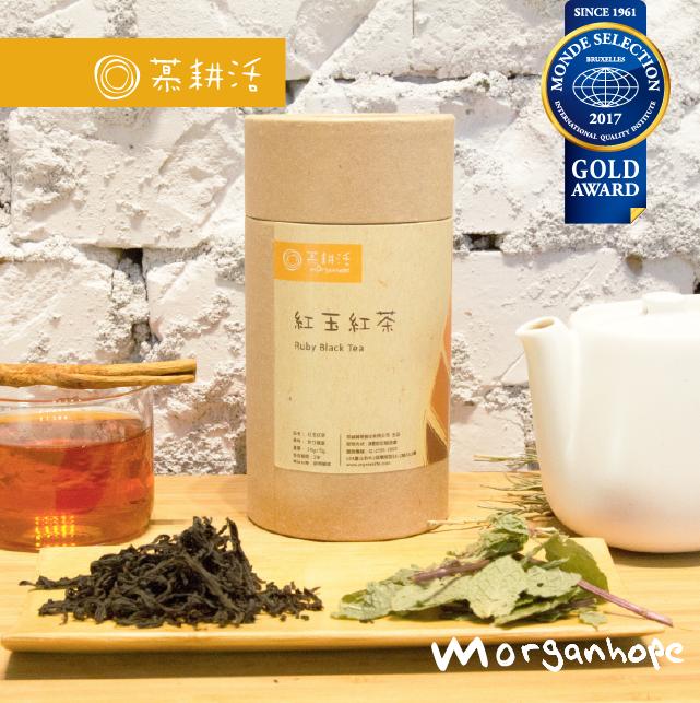 <br/><br/>  [免運]【慕耕活】紅玉紅茶-50g 世界品質大賞Monde Selection-金獎<br/><br/>