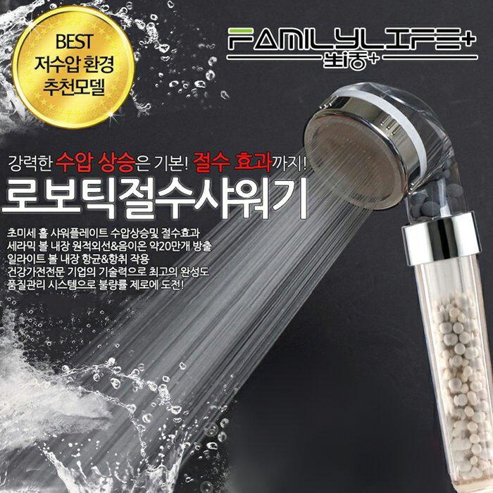 森林浴除氯省水蓮蓬頭 沐浴淋浴過濾器【SV5662】快樂 網