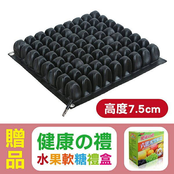 悅發 浮動座墊(未滅菌)輪椅座墊 氣墊坐墊(高度7.5公分),贈品:六鵬水果軟糖禮盒