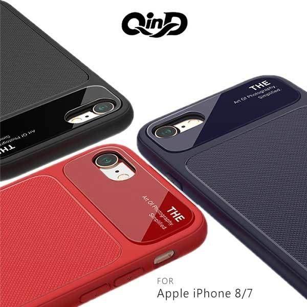 【愛瘋潮】QinDAppleiPhone87(4.7吋)爵士玻璃手機殼保護殼保護套防摔