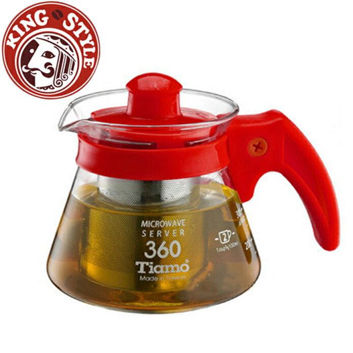 金時代書香咖啡 Tiamo 不鏽鋼濾網 玻璃壺 花茶壺 360cc 紅色