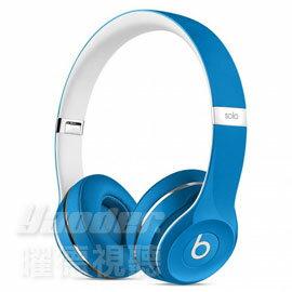 【曜德】Beats Solo 2 LUXE 豪華版 耳罩式耳機 藍 ★ 免運 ★