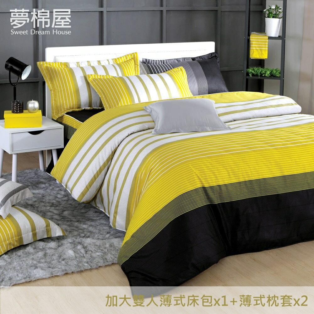 夢棉屋-台製40支紗純棉-加高30cm薄式加大雙人床包+薄式信封枕套-舞動青春-黃
