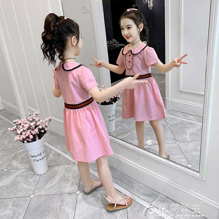 童裝 洋裝女童純棉連身裙新款夏裝網紅小女孩超洋氣兒童短袖學院風裙子  全館八八折