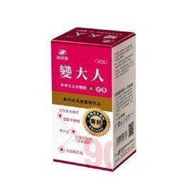 港香蘭變大人膠囊女用90粒瓶◆德瑞健康家◆