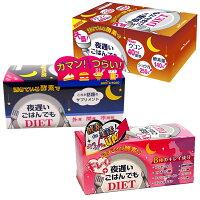 日本 人氣 ORIHIRO DIET 新谷酵素