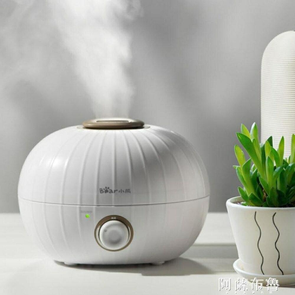 加濕器 小熊加濕器迷你家用靜音臥室空調房空氣辦公室桌面小型精油香薰機 阿薩布魯