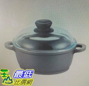 [COSCO代購 如果沒搶到鄭重道歉] Berndes Bonanza 系列鑄鋁雙耳湯鍋 W1119754