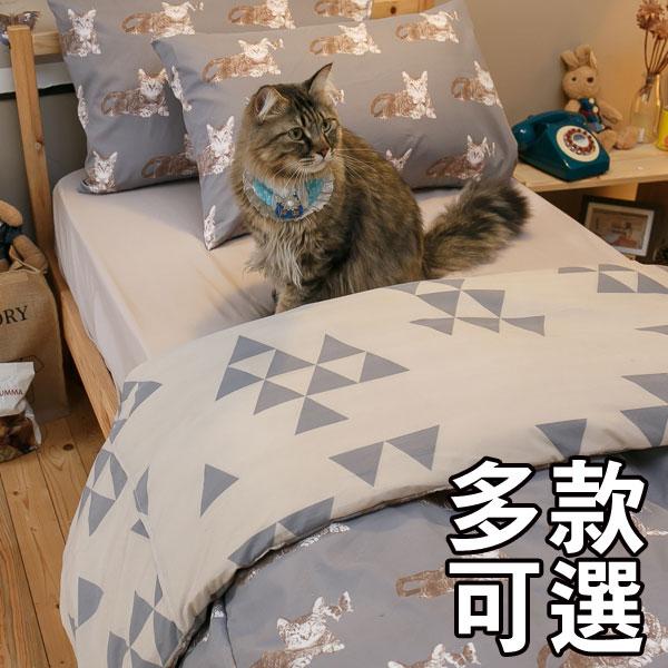 北歐風 枕套乙個  綜合賣場  台灣製造 9
