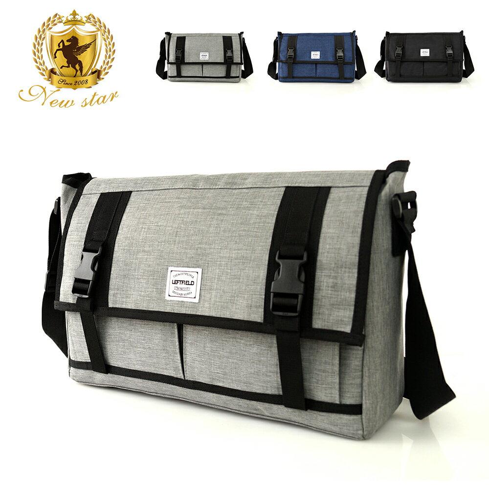 極簡防水大容量A4筆電機能側背包斜背郵差包包 NEW STAR BL145 8