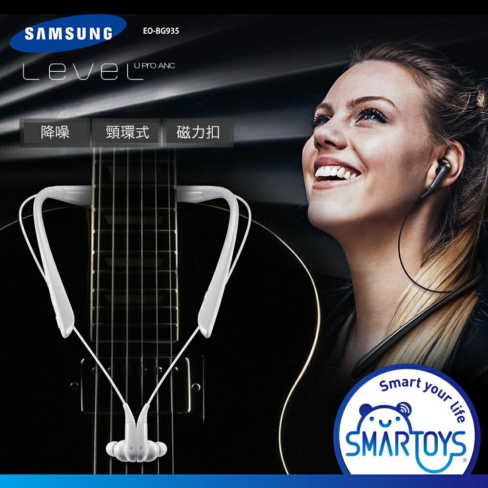 SAMSUNG LEVEL U Pro ANC 簡約降噪頸環式藍牙耳機  (EO-BG935) 0