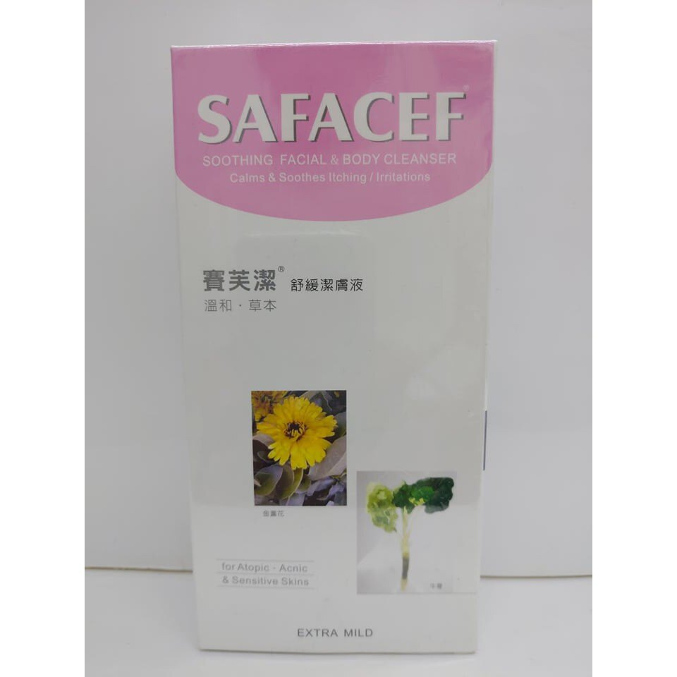 【憨吉小鋪】SAFACEF賽芙潔舒緩潔膚液 180ML/瓶  溫和、草本