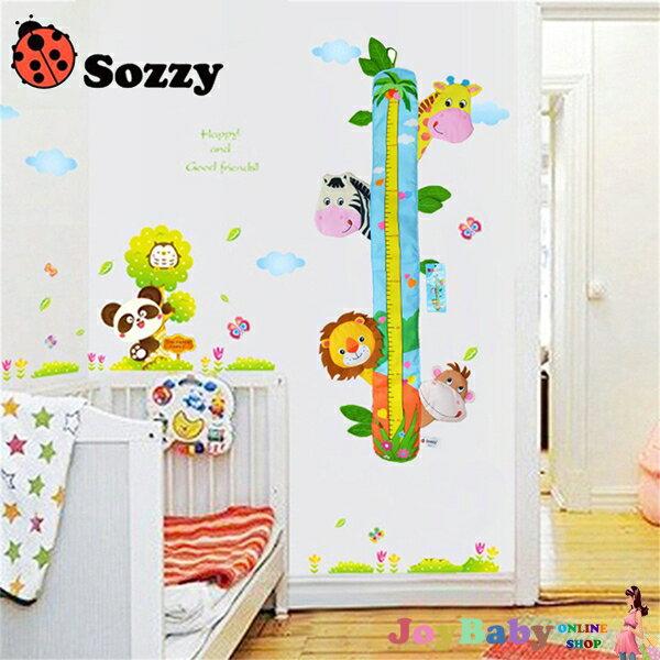 SOZZY兒童身高尺多功能動物1.4米超柔安撫安撫床圍JoyBaby