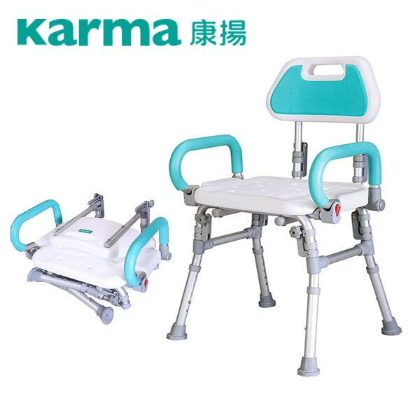 沐浴椅 洗澡椅 康揚 洗樂椅 Karma Bath Chair