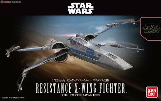 ◆時光殺手玩具館◆ 現貨 組裝模型 模型 BANDAI 1/72 星際大戰 STAR WARS 原力覺醒 反抗軍X翼星際戰機