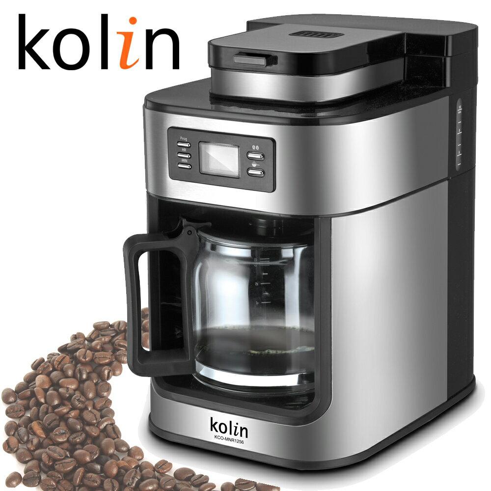 歌林全自動研磨咖啡機(10人份)KCO-MNR1257