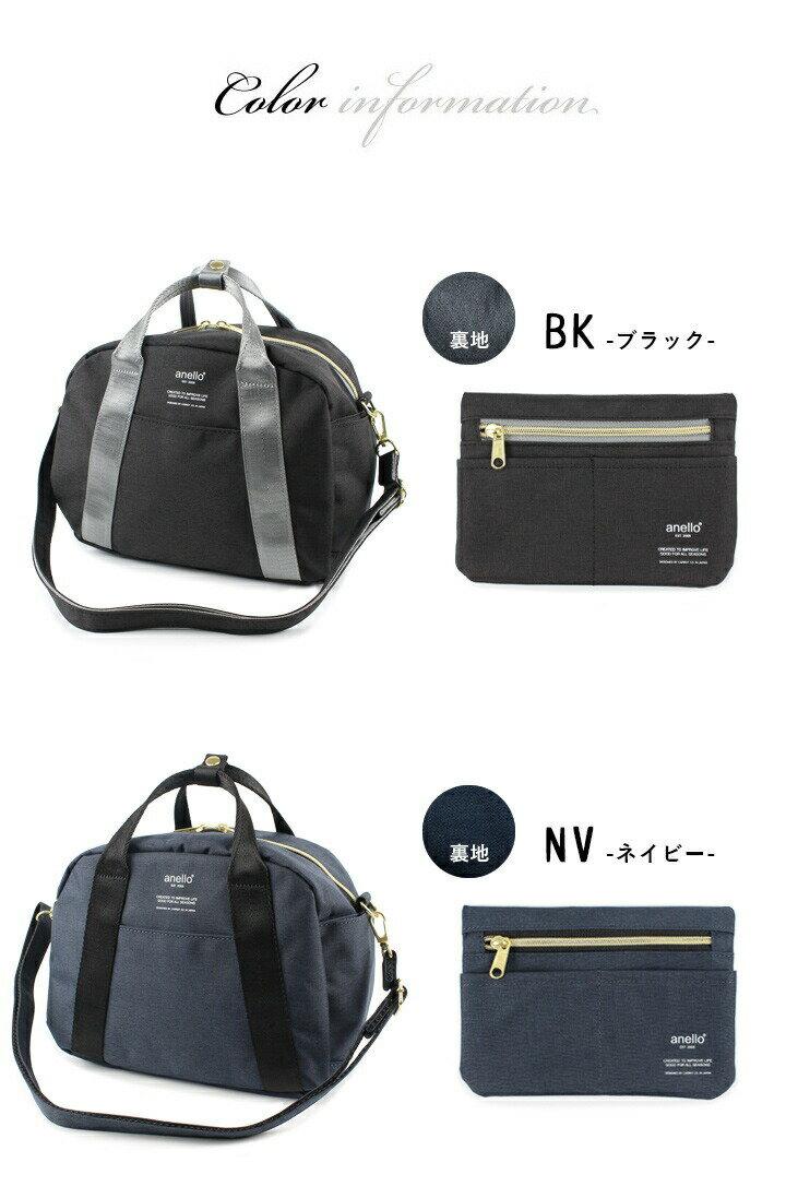 日本anello / 2way 手提肩背兩用背包 / AT-C1835 - 日本必買|件件含運|日本樂天熱銷Top|日本空運直送|日本樂天代購