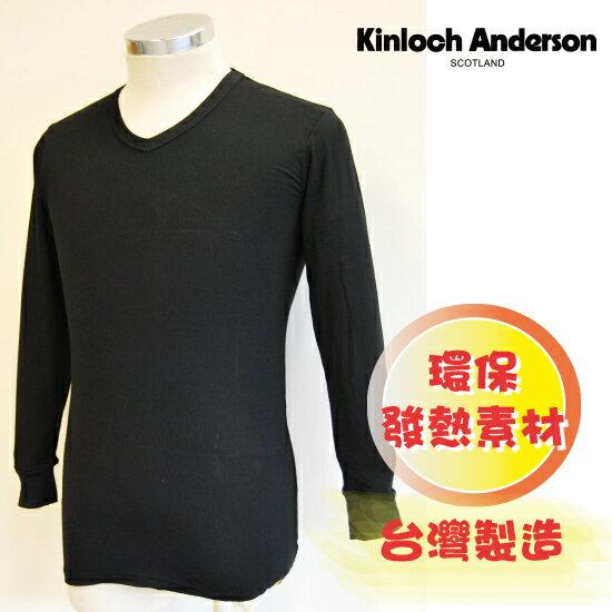 【金安德森】男版V領發熱衣(黑)