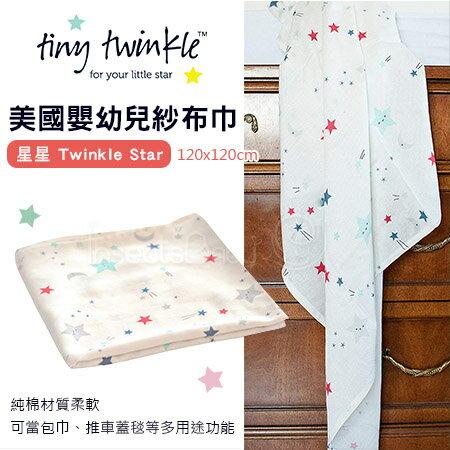 ✿蟲寶寶✿【美國Tiny twinkle】創新防水材質 柔軟親膚 多用途 純棉 包巾/紗布巾 單入 - 鳥