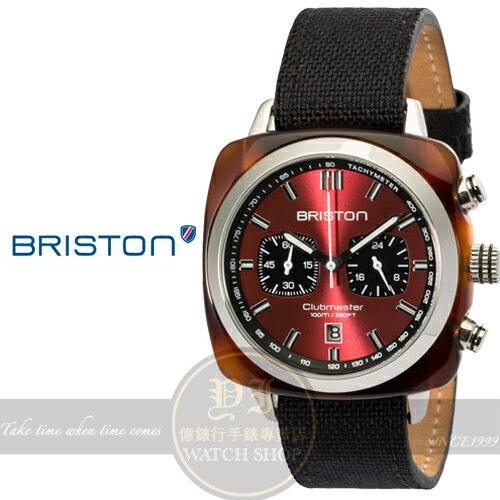 BRISTON法國 品牌Clubmaster Sport軍風前衛 腕錶16142.SA.T